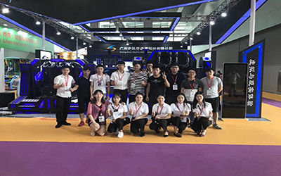 Китай Guangzhou Skyfun Animation Technology Co.,Ltd профиль производителя