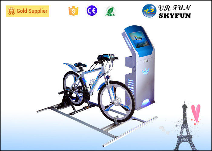 Leisure Sport 9D Virtual Reality Bike With 42 Inch Touch Screen / Virtual Cycling Simulator